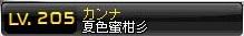 Maple140202_065825.jpg