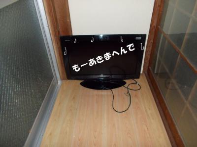 沈黙TV01
