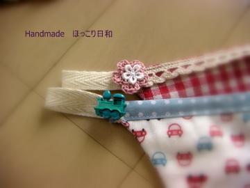 SANY0028 (2)