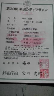 20111009123415.jpg