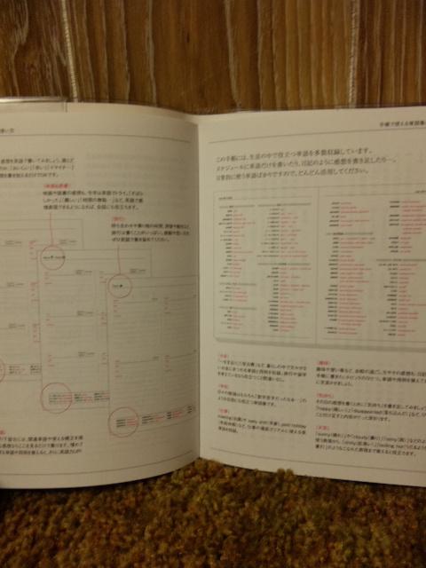DVC00754.jpg