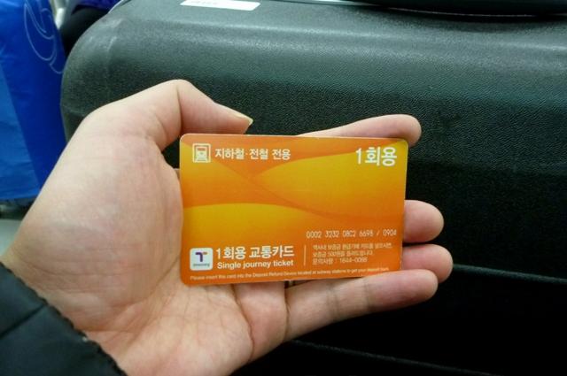 Seoul_2.jpg