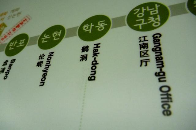 Seoul_5.jpg