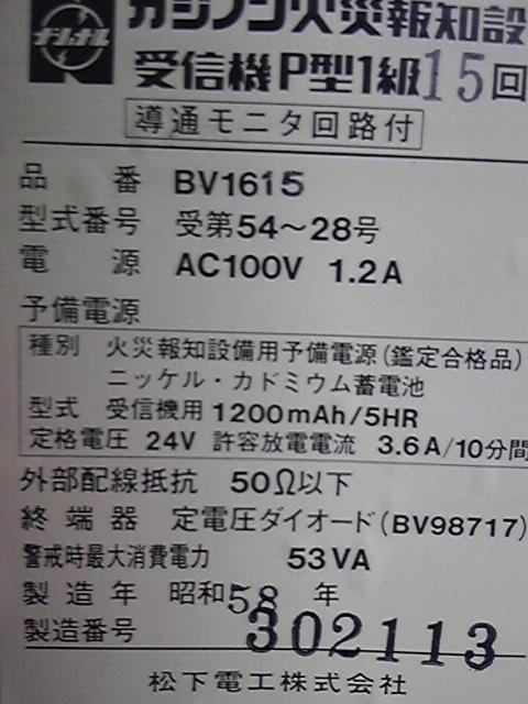 SBSH1300.jpg