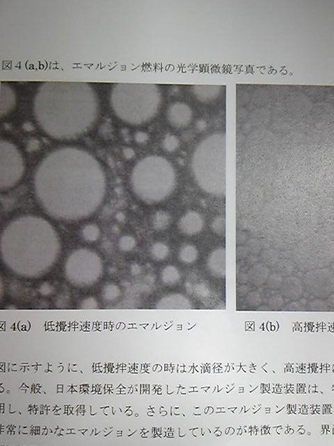 SBSH1367.jpg