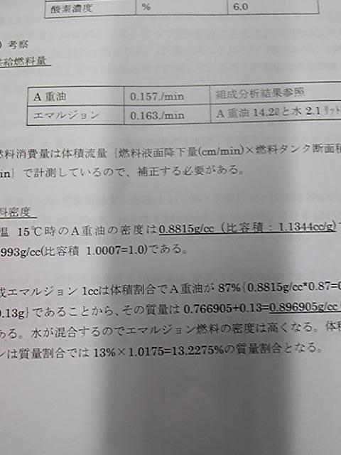SBSH1373.jpg