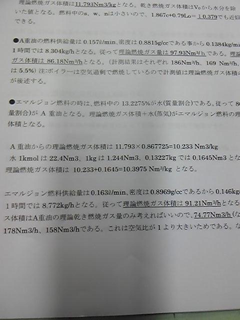 SBSH1375.jpg