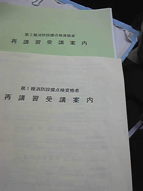 SBSH1712.jpg