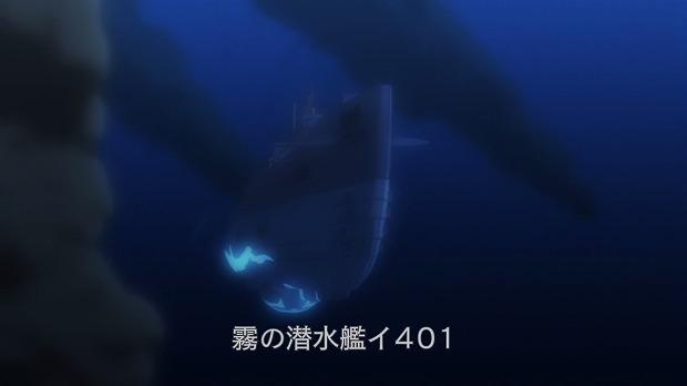 アルペジオ 01話5