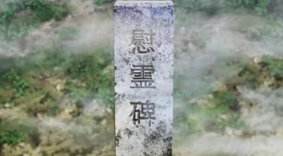 コッペリ 02話9