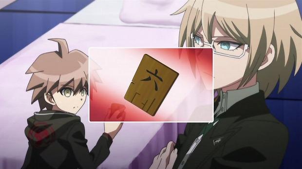 ダンガン 11話2