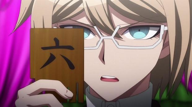 ダンガン 11話7