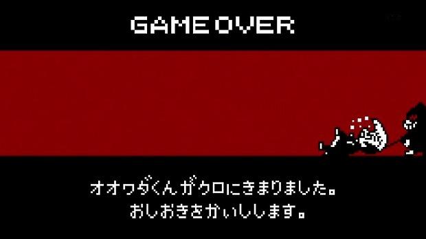 ダンガン 05話29