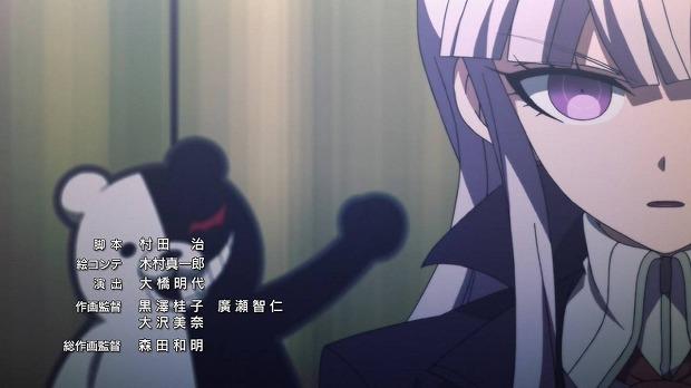 ダンガン 09話13