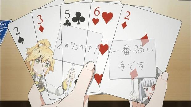 ファンタ 10話10