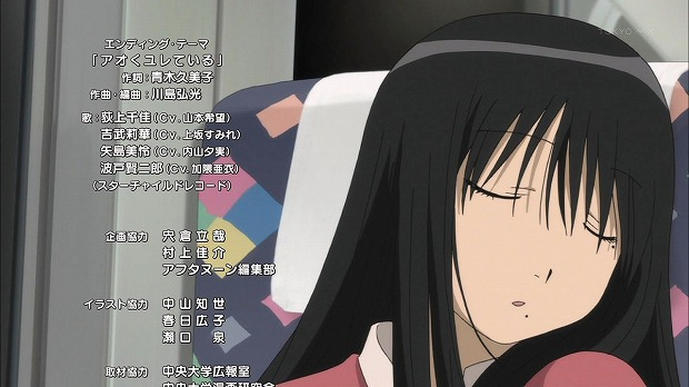 げんしけん 13話22