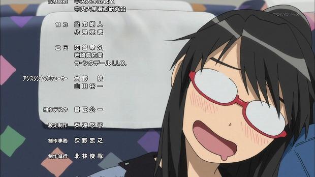げんしけん 13話23