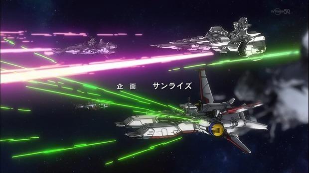 ガンビル 01話