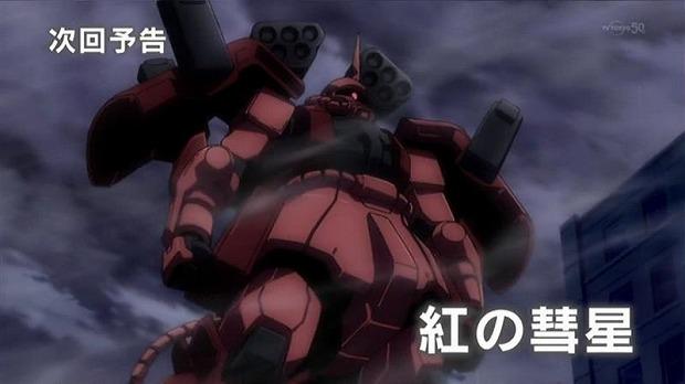 ガンビル 01話30