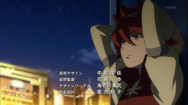ガンビル 02話2