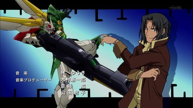 ガンビル 02話4