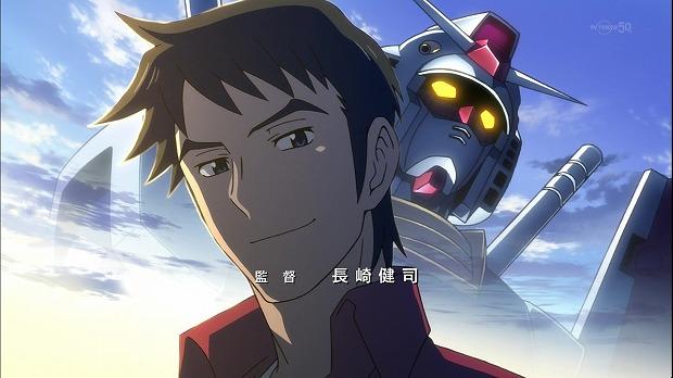ガンビル 02話6