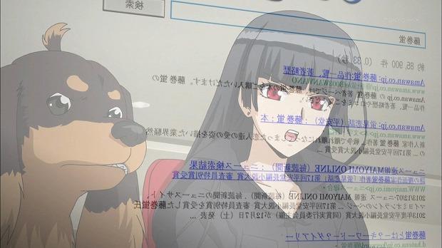 犬ハサ 09話7