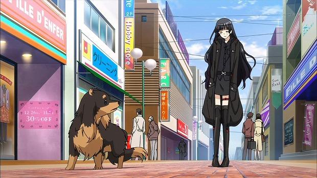 犬ハサ 09話9