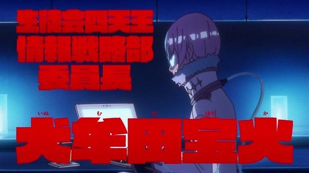 キルラキル 01話18
