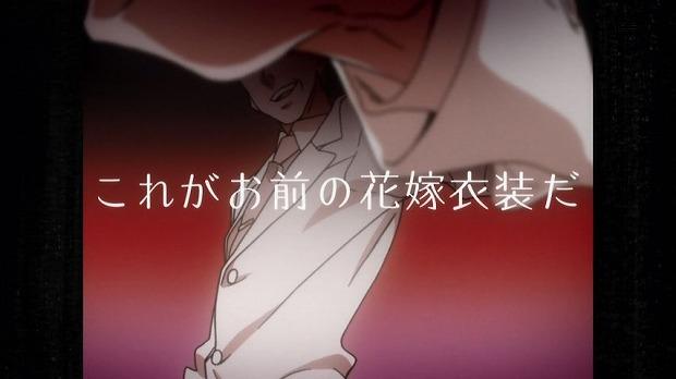 キルラキル 03話2