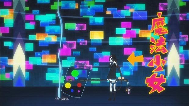 京騒戯画 03話4