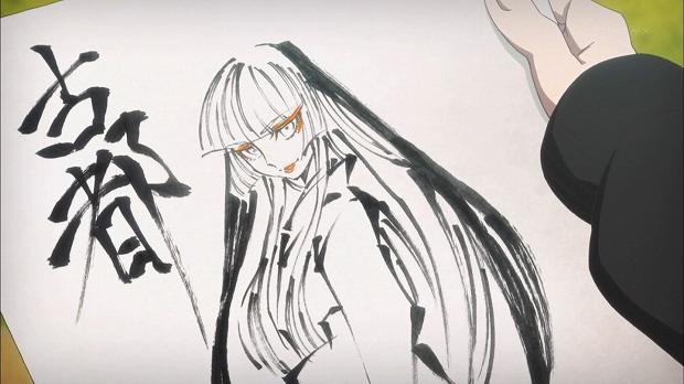 京騒戯画 06話6