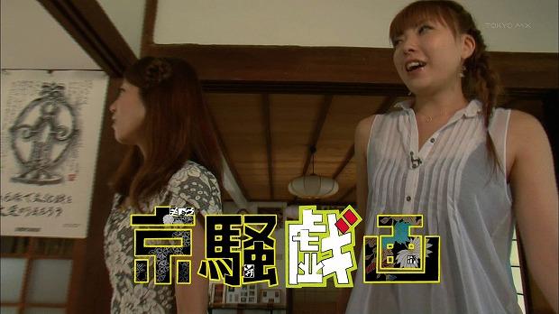 京騒戯画 05話22