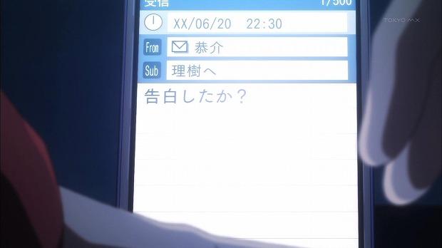 リトバR 02話20