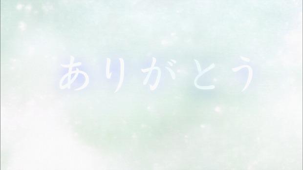リトバスR 03話24