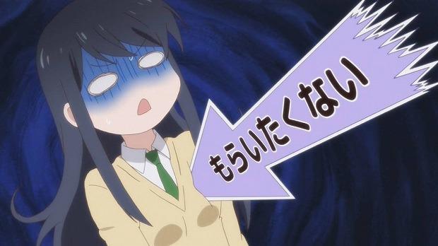 恋愛ラボ 04話20