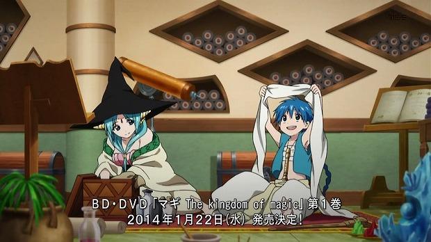 マギ2 01話18