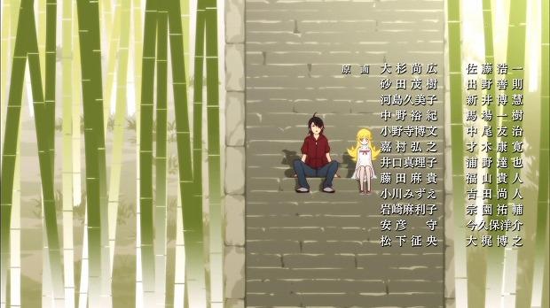 傾物語 04話21