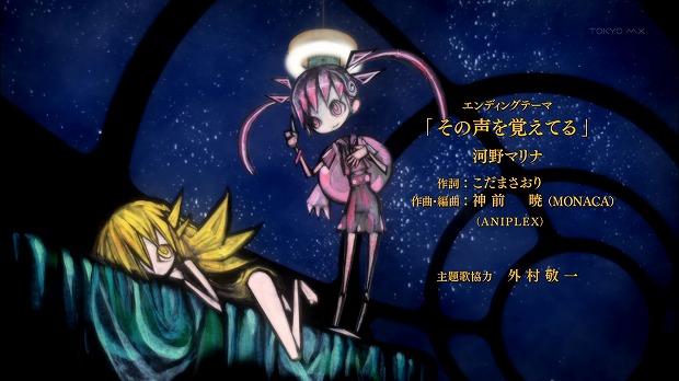 鬼物語 01話22