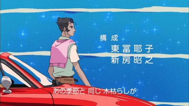 恋物語 03話2