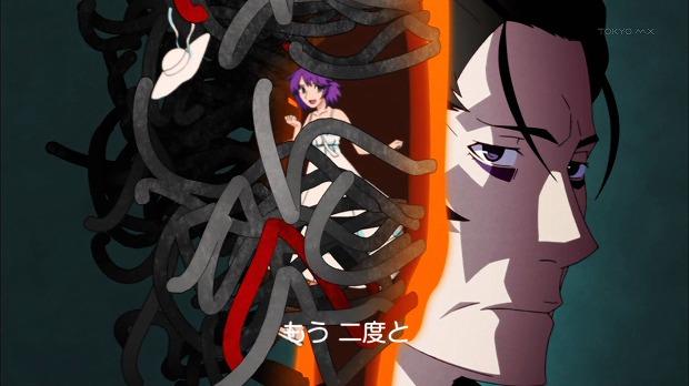 恋物語 03話3