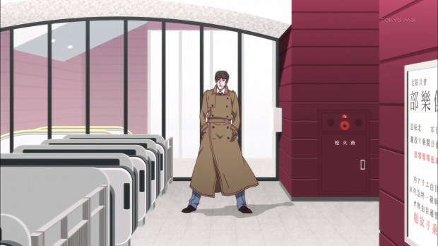 恋物語 03話5