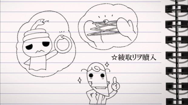 恋物語 04話8