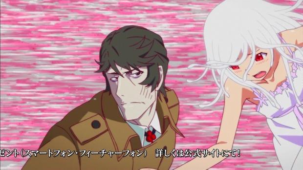 恋物語 06話12