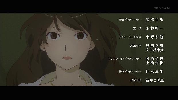 物語総集編 II21