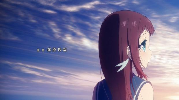 凪のあす 01話13