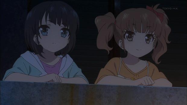 凪のあす 13話23