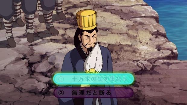 のうコメ 01話9