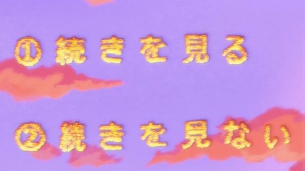 のうコメ 01話35