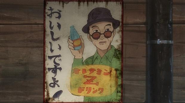 のんのん 12話10